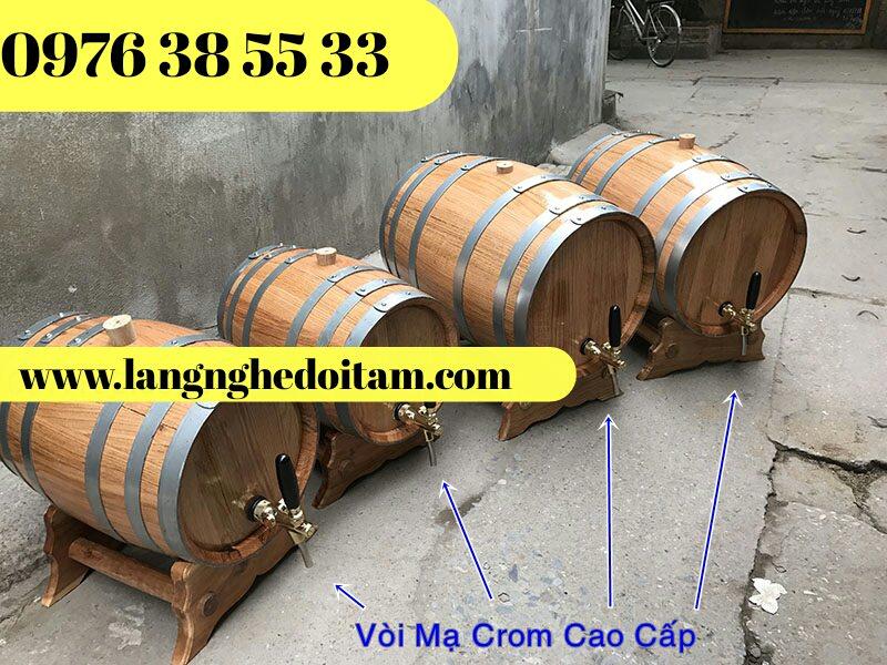 Bom rượu gỗ sồi cao cấp giá rẻ